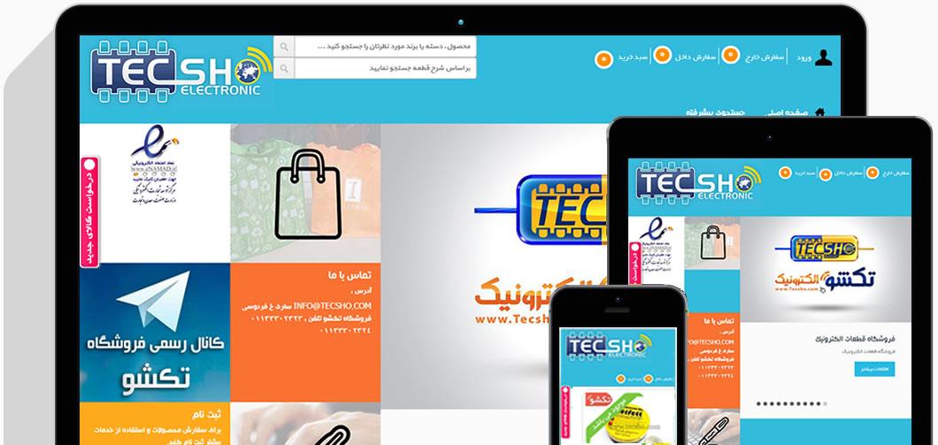 طراحی کاملا واکنش گرا وب سایت